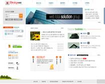 公司发展科技网站PSD源文件