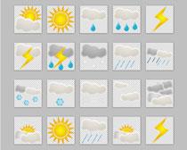 天气预报PNG图标