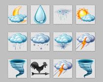 天气情况PNG图标
