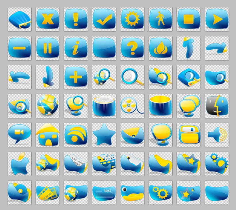 可爱蓝色电脑文件夹png图标