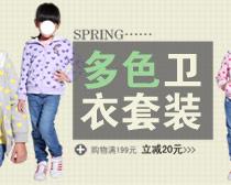 淘宝女童套装促销海报设计PSD素材
