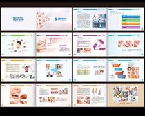 口腔科宣传册设计矢量素材