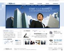 现代商务网页设计PSD源文件