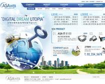 商务公司数码网站PSD源文件
