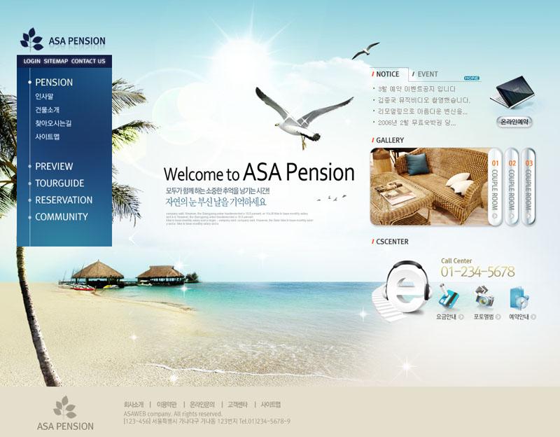 酒店别墅建筑风景网站psd源文件 旅游网站蓝色网页模板psd源文件 韩国