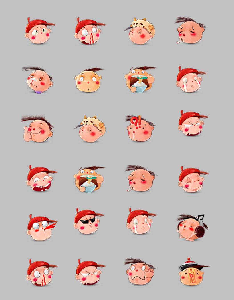 可爱小图标聊天男孩PNG表情-爱图网设计图片如果表情包图片