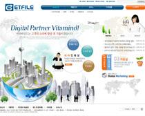 韩国网络公司网页PSD源文件