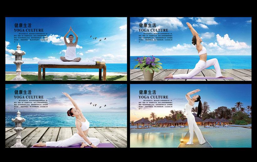 瑜伽宣传海报设计psd素材 淘宝天猫双十二泳装促销海报设计psd 绚丽3