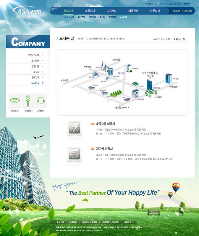风景绿化环保韩国网页网页设计网页模板网页界面界面设计ui设计网页