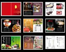 海鲜菜谱设计时时彩平台娱乐