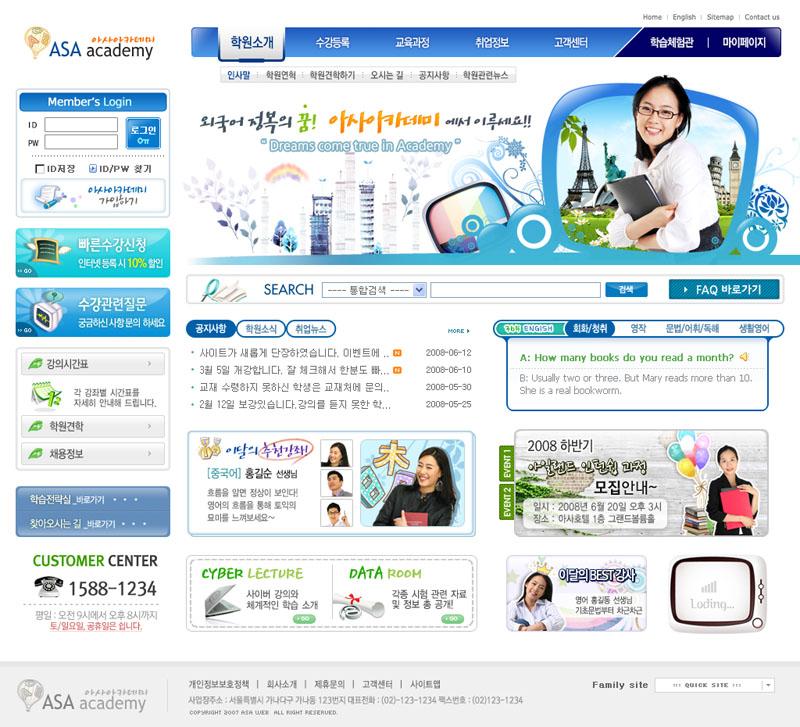 界面设计ui设计网页版式版式设计导航设计网页网站网页布局建筑风景