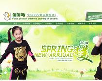 淘宝儿童套装促销海报设计PSD素材