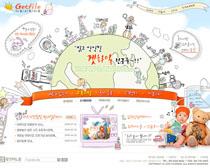 卡通寶寶網站設計PSD源文件