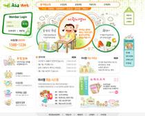 韩国幼儿园网站PSD源文件