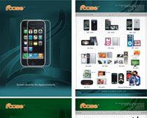 手机保护膜宣传海报设计矢量素材