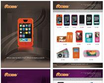 手机贴膜促销海报设计矢量素材