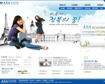 大学时代网站设计PSD源文件