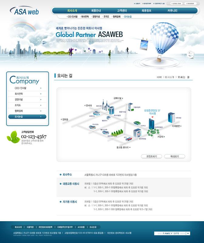 网站网页布局企业文化公司网站网站设计模板首页设计分栏设计内容页