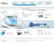 網絡公司策劃網站PSD源文件
