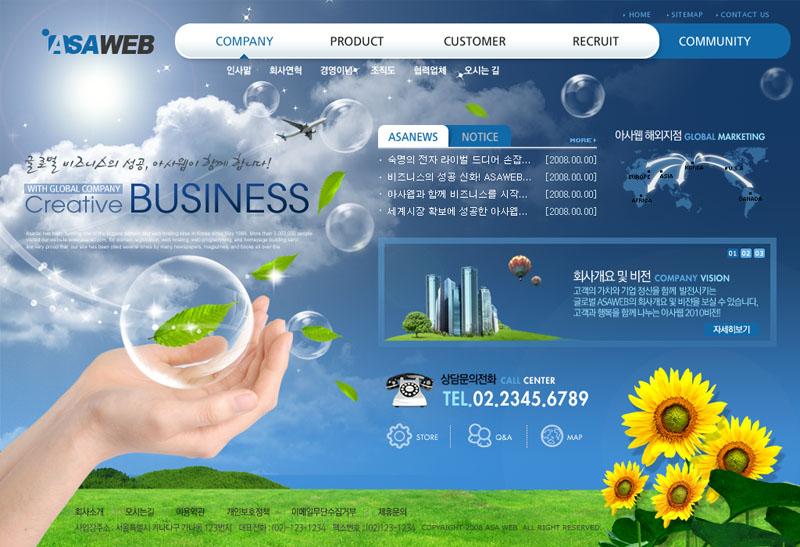 未來發展 韓國網站 公司網站 藍色天空 花朵 草地 職業人物 韓國網頁 網頁設計 網頁模板 網頁界面 界面設計 UI設計 網頁版式 版式設計 導航設計 網頁網站 網頁布局 商務科技 發展公司 首頁設計 分欄設計 內容頁 PSD分層素材 源文件