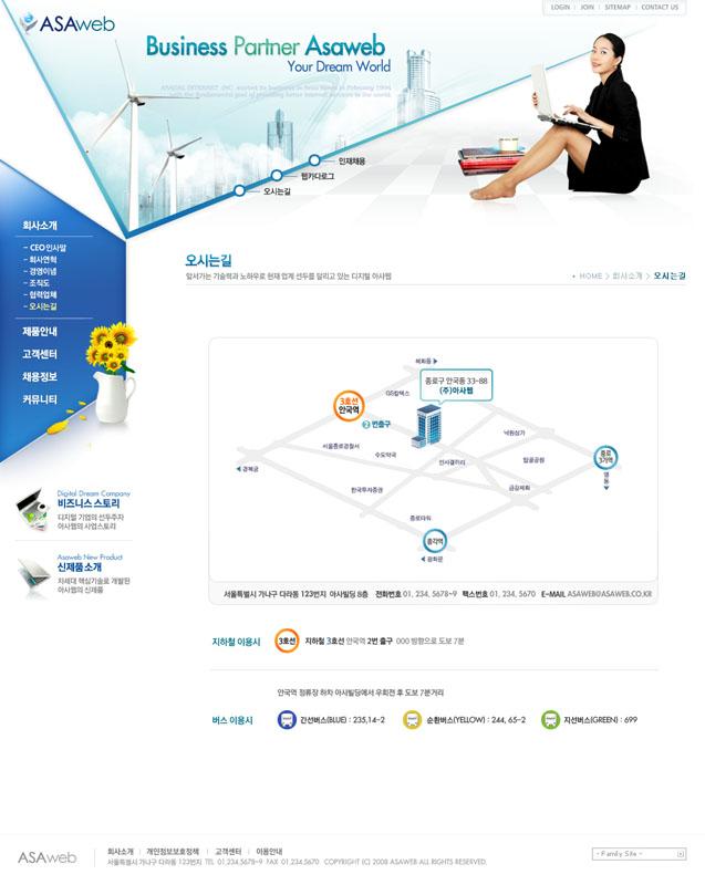 企业网站公司模板商务科技职业人物商业办公蓝色模板韩国网页网页设计图片