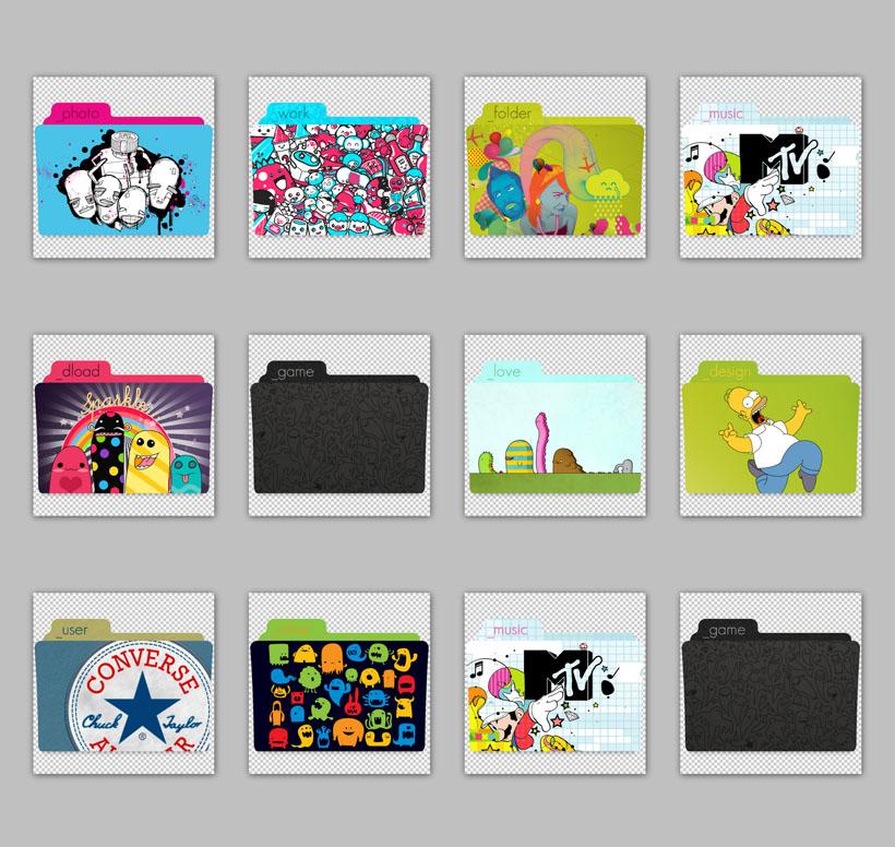 非主流文件夹png图标 - 爱图网设计图片素材下载