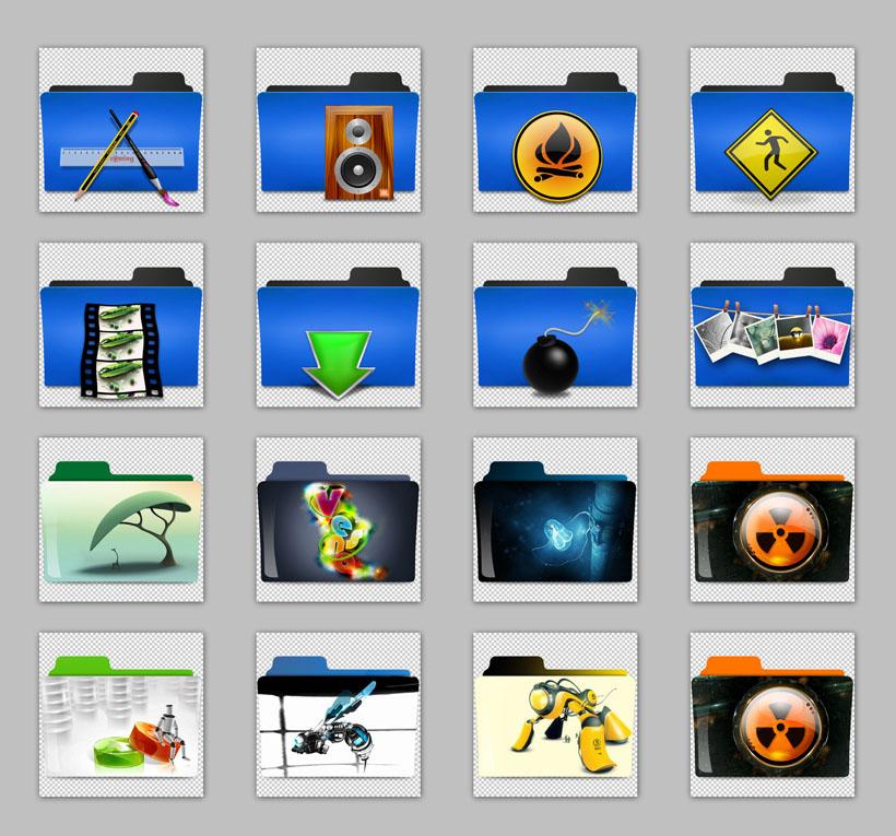 质感的黄色文件夹png图标 苹果牌电视机png图标 可爱的星星png图标