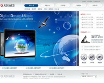 科技化办公网站PSD素材