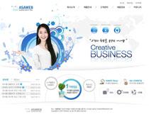 韓國化妝品公司網站PSD源文件
