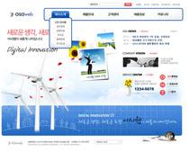 韓國投資公司網站PSD源文件