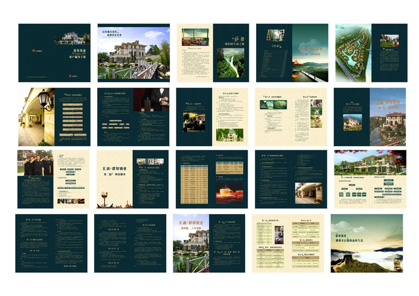 深绿色房地产广告画册设计矢量素材图片