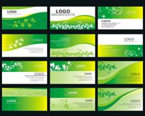 清爽环保名片卡片设计矢量素材