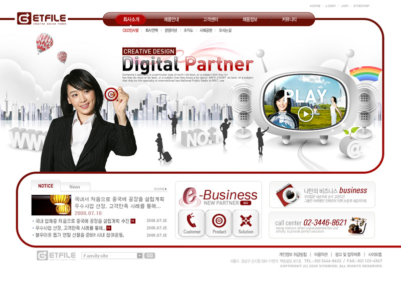 韓國互聯網時代網站PSD源文件