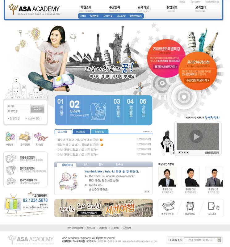 网页布局大学生韩国人物职业人物白色背景首页设计分栏设计内容页psd图片