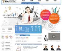 韓國商務旅游網PSD源文件