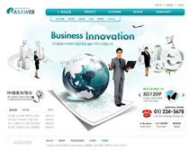 公司形像企業網站PSD源文件
