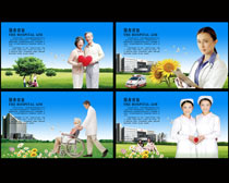 心诚服务医院宣传展板设计PSD素材