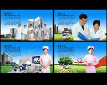 医院医疗文化宣传展板设计PSD素材