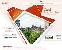 环保绿化建筑网站PSD源文件