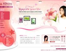 韩国女性美容网站PSD源文件