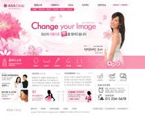整形瘦身美容网站PSD源文件