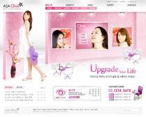 女性整形粉色网站设计PSD素材