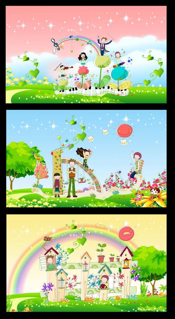 海报背景活动背景幼儿园蓝天白云绿树草地草坪卡通