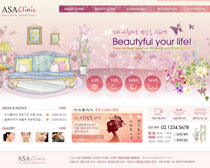 粉色整形韩国医院网站PSD源文件