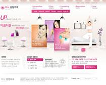韩国健身美容网PSD源文件