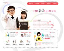 小學生娛樂網站PSD源文件