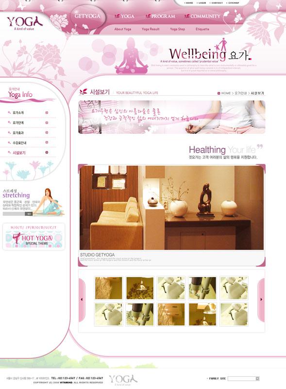 瑜伽韩国网页网页设计网页模板网页界面界面设计ui设计网页版式版式图片