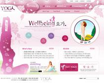 养生瑜伽美容网站PSD源文件