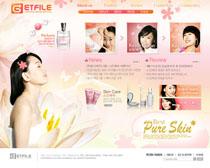 护肤品网站PSD源文件