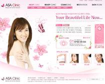 粉红色女性保养网站PSD源文件